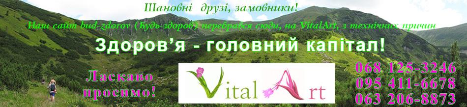 Здоровье - главный капитал!