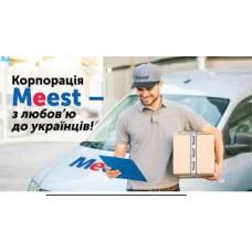 Компанія Meest в Україні