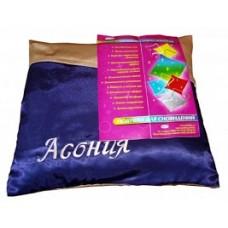 Анатомическая подушка Асония большая